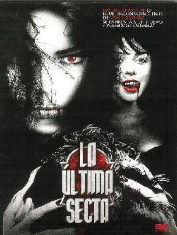 LA ULTIMA SECTA DVD