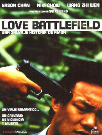 LOVE BATTLEFIELD DVD