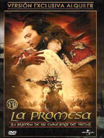LA PROMESA DVD