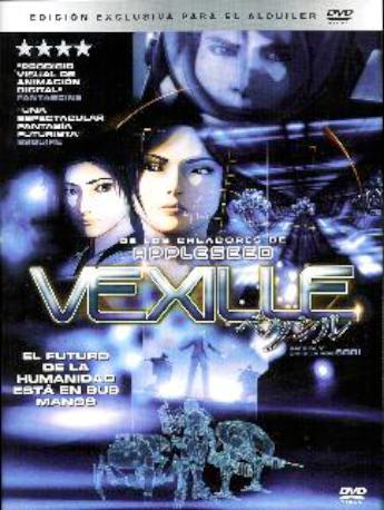 VEXILLE DVD 2MA