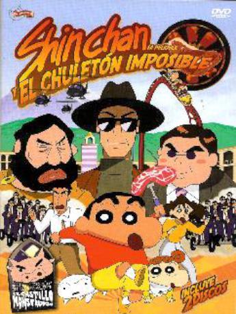 SHIN CHAN Y EL CHULET DVD