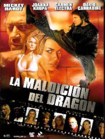 LA MALDICION DEL DRAG DVD 2MA