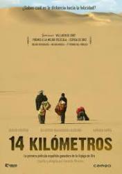 14 KM DVD