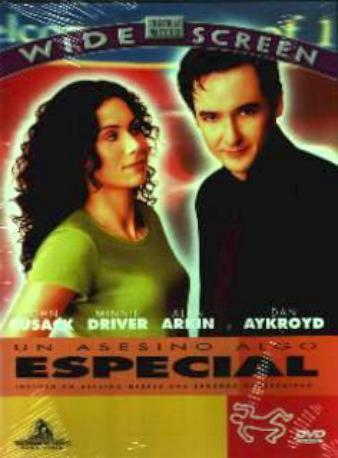 UN ASESINO ALGO ESPCI DVD 2MA