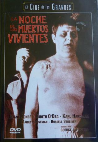 LA NOCHE DE LOS M,VIV DVD