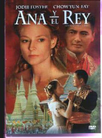 ANA Y EL REY DVD 2MA