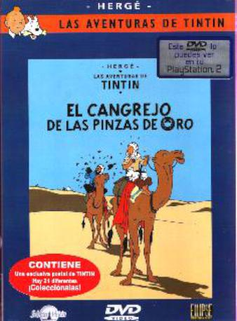 TINTIN EL CANGREJO DL PIN DVD