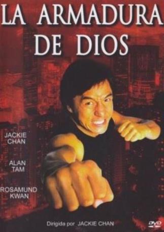 LA ARMADURA DE DIOS DVD 2MA