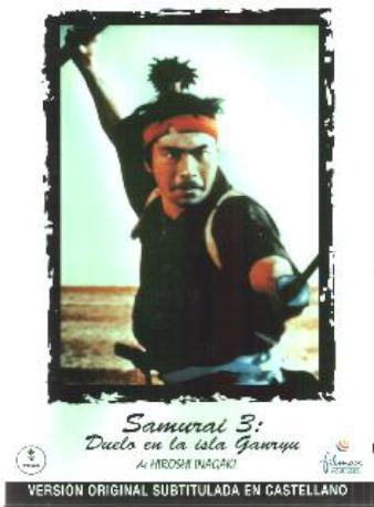 SAMURAI 3: DUELO ISLA GAU DVD