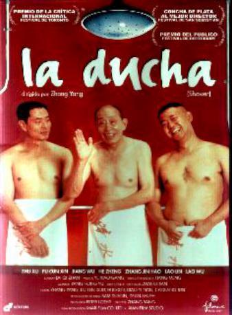 LA DUCHA DVD