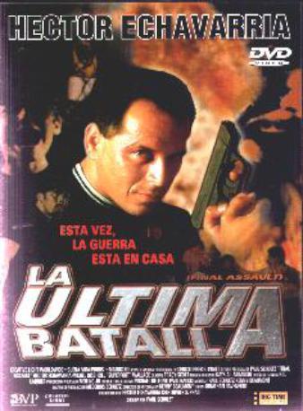 LA ULTIMA BATALLA DVD