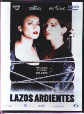 LAZOS ARDIENTES DVD