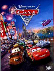 CAR 2 DVD