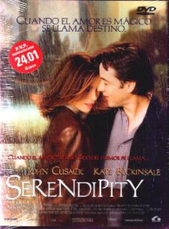 SERENDIPITY DVD 2MA