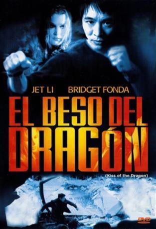 EL BESO DEL DRAGON DVD 2MA