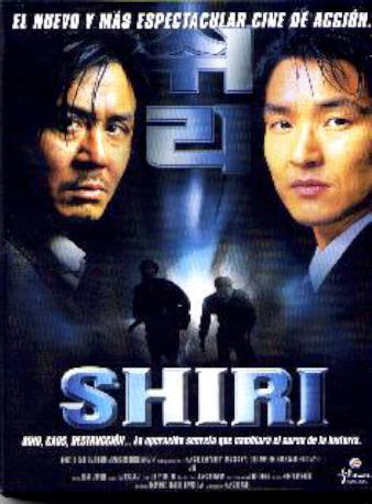 SHIRI DVDL