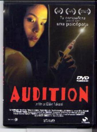 AUDITION DVDL
