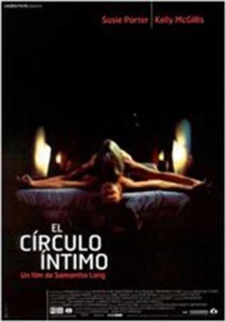EL CIRCULO INTIMO DVD