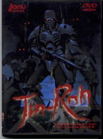 JIM-ROH DVD