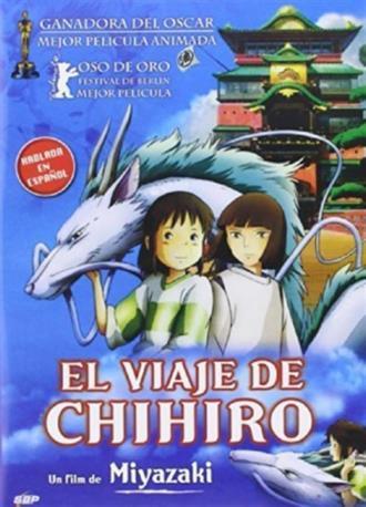 EL VIAJE DE CHIHIRO DVD 2MA