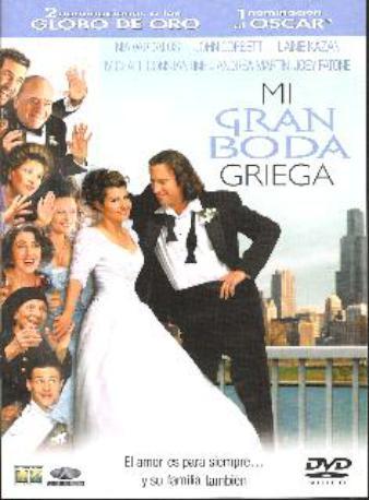 MI GRAN BODA GRIEGA DVD