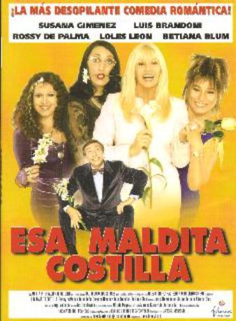 ESA MALDITA COSTILLA DVD
