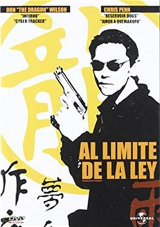 AL LIMITE DE LA LEY DVDL