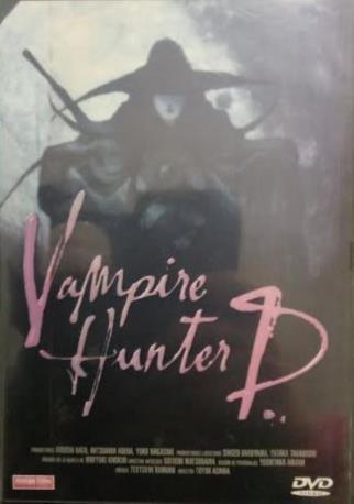 VAMPIRE HUNTER DVD