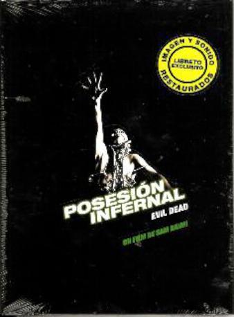 POSESION INFERNAL DVD
