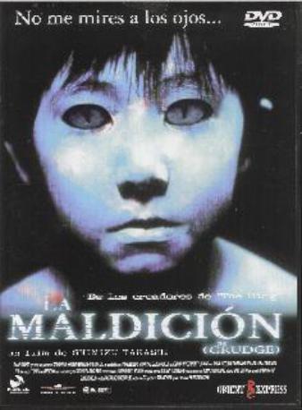 LA MALDICION DVD LLOGUER