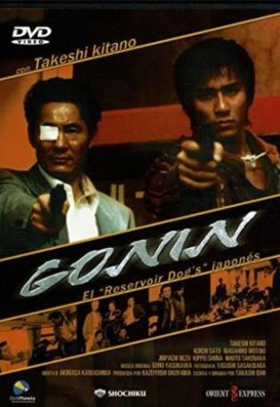 CONIN DVD