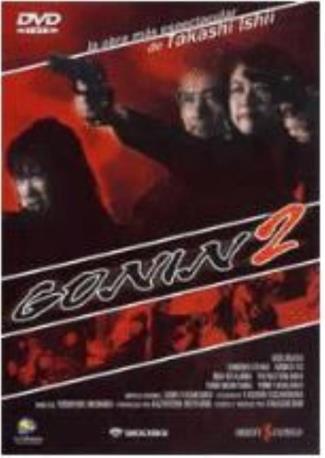 CONIN 2 DVD