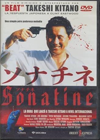 SONATINE DVD