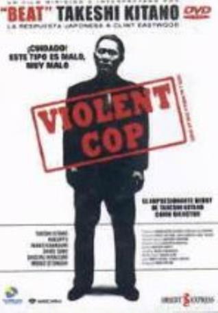 VIOLENT COP DVD