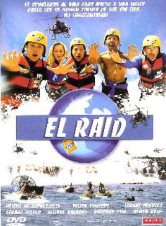 EL RAID DVD