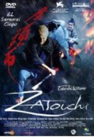ZATOICHI DVDL