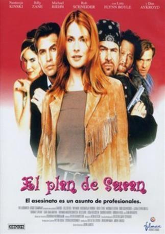 EL PLAN DE SUSAN DVD