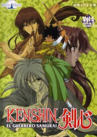KENSHIN DVD 2MA