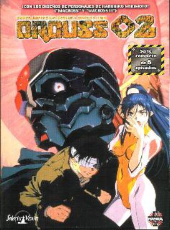ORGUSS DVD 2MA
