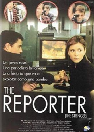 THE REPORTER DVD 2MA