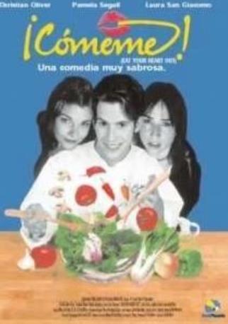 COMEME DVD