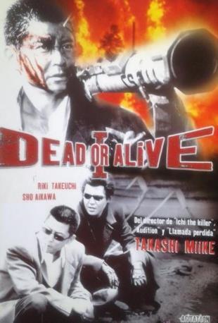 DEAD OR ALIVE I DVDL