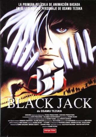 BLACK JACK DVD