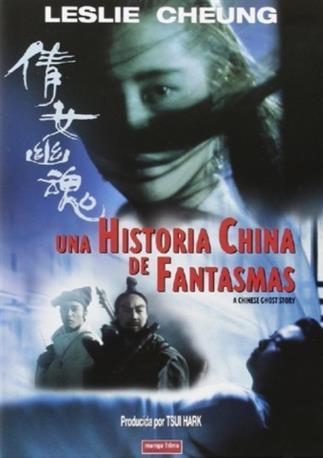 UNA HISTORIA CHINA DEDVD