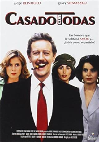 CASADO CON TODAS DVD