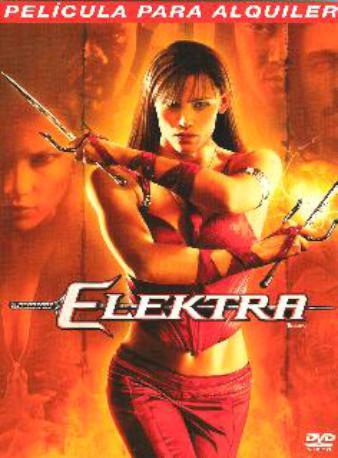 ELEKTRA DVDL