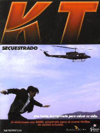 KT SECUESTRADO DVDL