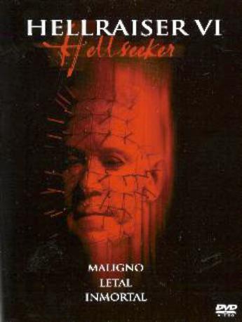 HELLRAISER VI DVD