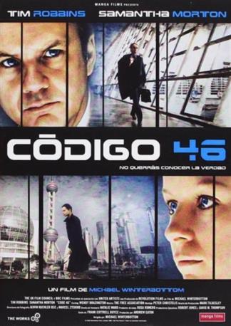 CODIGO 46 DVDL 2MA