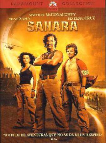 SAHARA DVDL 2MA